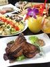 Dining Bar Tortugaのおすすめポイント3