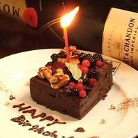 誕生日や記念日のお祝いにデザートプレート