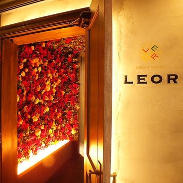 レオール LEORの雰囲気1