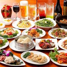香港料理 楽天王府の写真