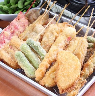 これや 笹原駅西口店のおすすめ料理1