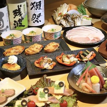 旬彩庵 しおん なごみの湯のおすすめ料理1