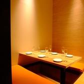 プライベート感たっぷりの完全個室!周りが気にならない落ち着く空間。