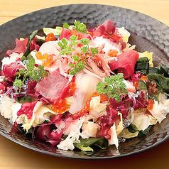 日本海名物 海鮮サラダ(柚子胡椒ドレッシング)