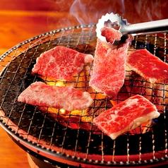 炭火焼肉屋さかい 大津堅田店のおすすめ料理1