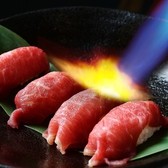 個室居酒屋 福わうち 刈谷駅前店のおすすめ料理3