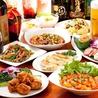 香港料理 楽天王府のおすすめポイント1
