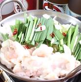 これや 笹原駅西口店のおすすめ料理2