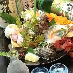 芸州 本店のおすすめ料理1
