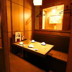 つな家 藤沢南口店の雰囲気1