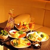 Avalanche Annex Bar Lion ラウンジトーキョー 新宿東口のおすすめ料理2