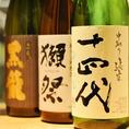 ☆こだわりの日本酒☆