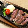 肉バル のの 相模原店のおすすめポイント3