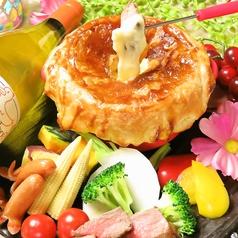 チーズ×肉 ちーず屋 三宮店の写真