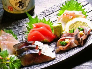 だいこんや 秋田店のおすすめ料理1