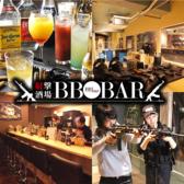 BBBar 大阪のグルメ