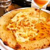 イタリアンバール パーチェ PACE 宮崎のおすすめ料理2