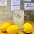 コマツオリジナルチューハイ【コマチュー】は大人気♪瀬戸内レモン、トマト、桃、などなど準備しております!