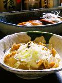 だいこんや 秋田店のおすすめ料理3