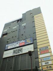 コミックバスター COMIC BUSTER 目黒駅前店のおすすめポイント1