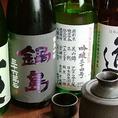 【こだわりの日本酒】なんといってもこだわりは日本酒☆店主自ら選んだ日本酒がズラリ!料理に合う日本酒はぜひスタッフまでお問合せください
