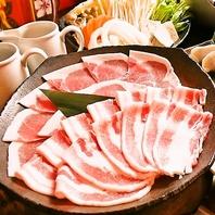 こだわりの、琉球在来豚「あぐー」
