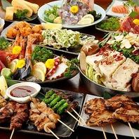 ■人気の食べ飲み放題■