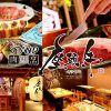 STAND肉割烹 居酒屋 座頭牛 zato-ushi 岐阜駅店