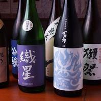 日本酒やワインなどのそれぞれに合うお酒も豊富です◎