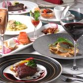 Restaurant Wine Bar Dimolto ディモルト