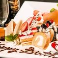 【誕生日・記念日のサプライズ演出】メッセージ付きのデザートプレートでサプライズ演出が可能♪誕生日や記念日のパーティーはもちろん、結婚式2次会や歓迎会・送迎会でもOK♪その他、ケーキやシャンパンの持ち込みなどのご相談OK♪札幌駅すぐだから待ち合わせも便利♪お気軽にお問い合わせください!!