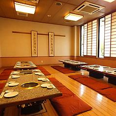 大倉山 焼肉のコース写真