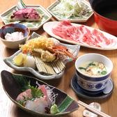 魚介料理 海 新の詳細