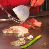 鉄板Dinning SORA 鉄板ダイニング そらのおすすめ料理3