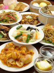 香港蒸蘢 ホンコンチョンロン そごう大宮店のおすすめ料理1