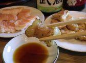 ホルモン武蔵のおすすめ料理2