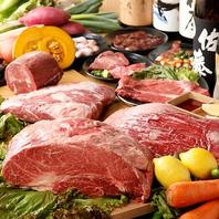 ◆平日早割/食べ飲み放題3,500円◆黒毛和牛を贅沢に食す