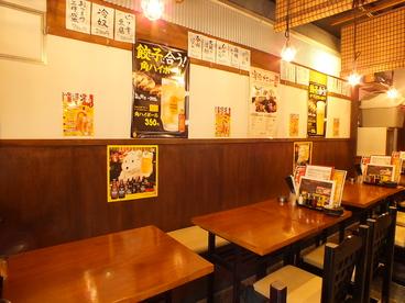 GYOOOZA!! 田町店の雰囲気1