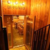 ディプント Di PUNTO 渋谷神南店 ハチ公口改札の雰囲気3