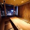 最大8名様まで入れる人気の掘りごたつの完全個室♪こちらのお席からも三宮の夜景が望めるので、夜景を眺めながら接待や会食、宴会や飲み会をお楽しみ頂けます。個室なので他のお客様を気にされることなく宴会をゆったりとお楽しみください。飲み放題付の宴会コースは6000円~ご用意がございます。