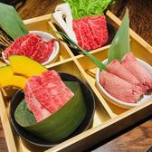 焼肉ブリッヂ 志木東口店のおすすめ料理2