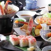京蟹座 みやこかにざのおすすめ料理3