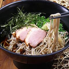 料理メニュー写真ごんぱち特製鴨そば(温)