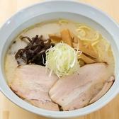 麺処 こまとよのおすすめ料理3