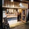 Oyster&Smoked BAR SANGO オイスターアンドスモークド バー サンゴのおすすめポイント2