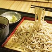 旬彩庵 しおん なごみの湯のおすすめ料理2