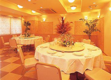 東海菜館の雰囲気1