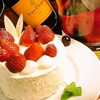 【誕生日や各種お祝いに】ホールケーキ持ち込みOK!