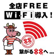 Wi-Fi FREE!