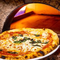 本場イタリア産小麦を使ったこだわり絶品ピザは1200円~